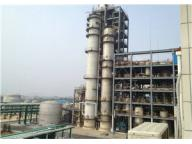 Hydrogen Peroxide Plant (Fluidized Bed Process)