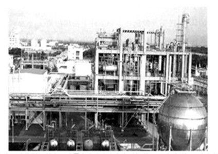 UHMWPE Plant