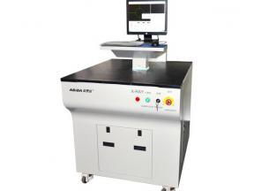 X-ray Inspection Machine XG3300A