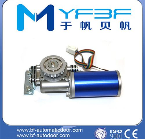 YF150 Automatic Sliding Door Motor
