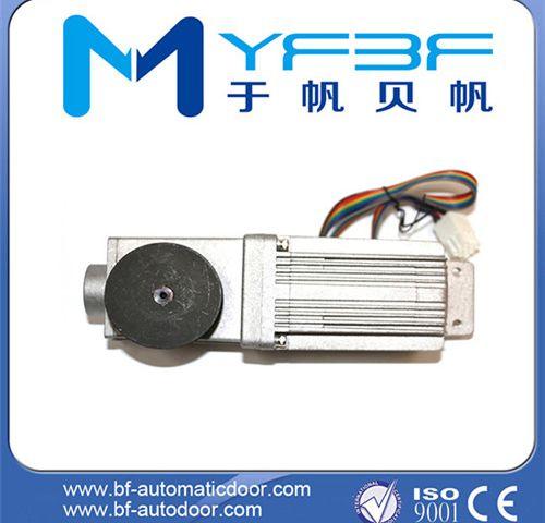 YFS150 Auto Sliding Door Motor