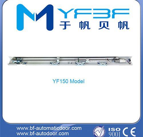 YF150 Automatic Sliding Door Opener