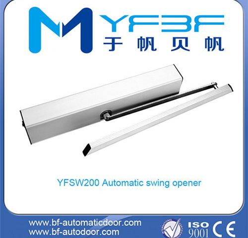 Automatic Swing Door Operator
