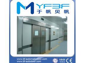 Hospital Automatic Hermetic Sliding Door