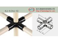 Cross Metal Joints KJ-5(HJ-5)