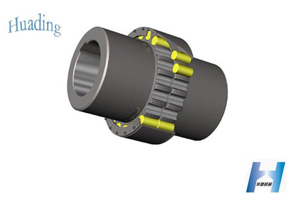 LZ Type Flexible Pin Coupling