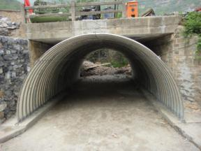 Tunnel liner