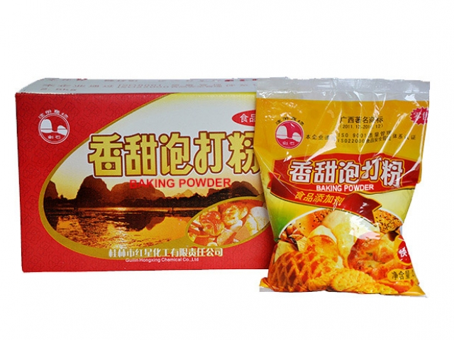 Jianshi Brand Baking Powder 2.5kg/bag