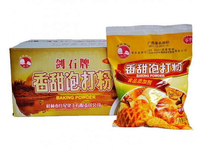 Jianshi Brand Leavening Agent 2.5g/bag
