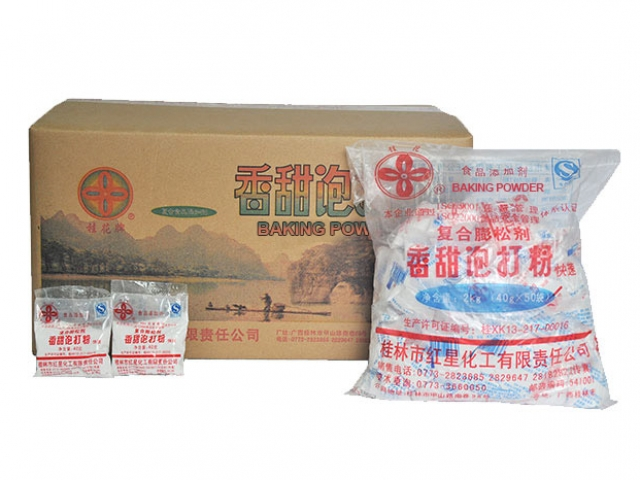 Guihua Brand Baking Powder 50g/bag
