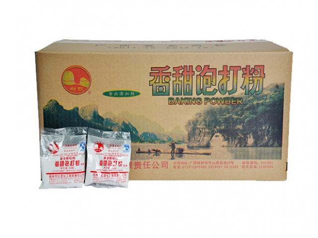 Jianshi Brand Leavening Agent 50g/bag