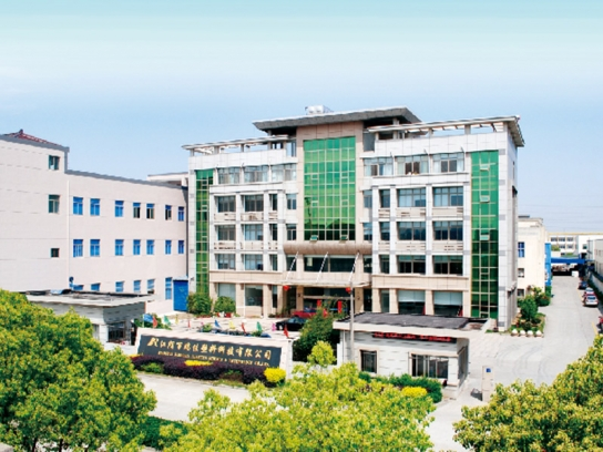 Jiangyin Bairuijia Plastics Science & Technology Co.,Ltd