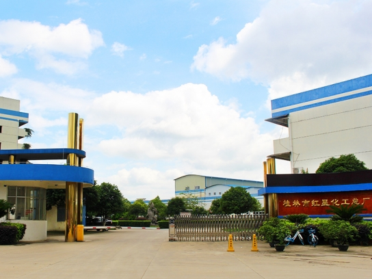 Guilin Hongxing Chemical Co., Ltd.