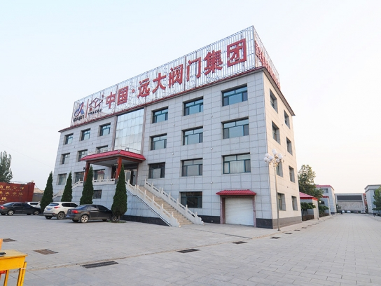 Yuanda Valve Group Co.,Ltd.