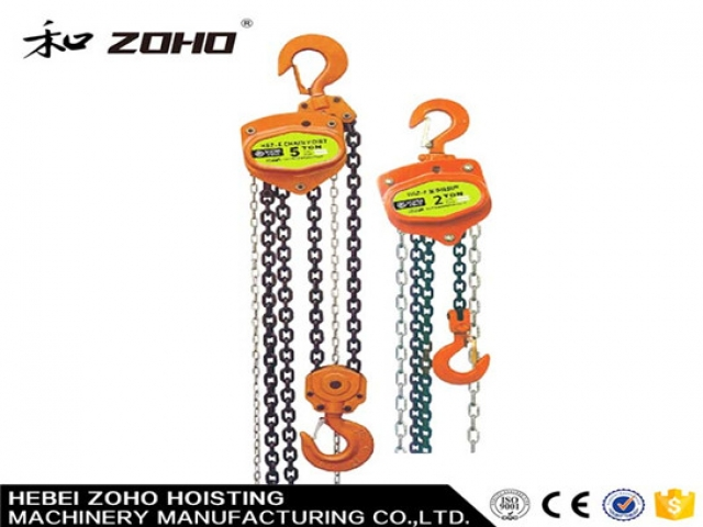 Chain Blocks HS-C TYPE
