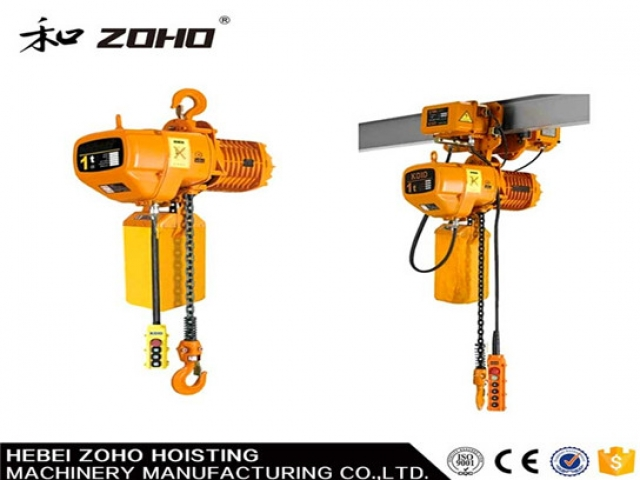 Electric Chain Hoist HHBB TYPE