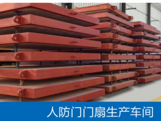 Qingdao Mucheng Doors Industry Co.,ltd