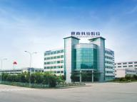 Zhejiang Canaan Technology Co., Ltd
