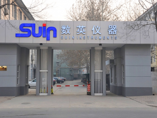 Shijiazhuang Suin Instruments Co., Ltd