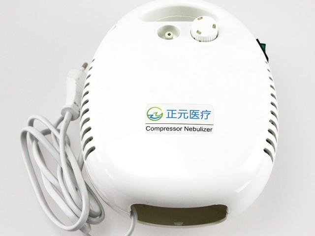 Compressor Nebulizer YS22