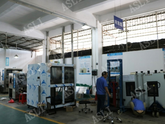 Ai Si Li (china) Test Equipment Co., Ltd