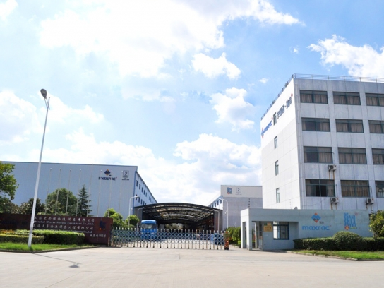 Shanghai Maxrac Storage Equipment Engineering Co., ltd