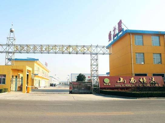Shanxi Hengda Leiao Bio-Technology Co.,Ltd.