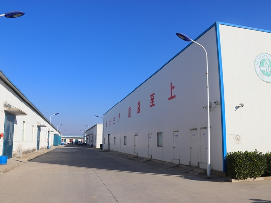 Shanxi Hengda Leiao Bio-technology Co.,ltd.