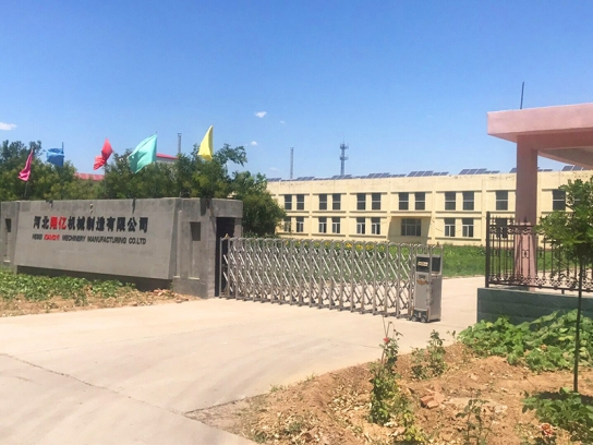 Hebei Xiangyi Mechanical Co.,ltd