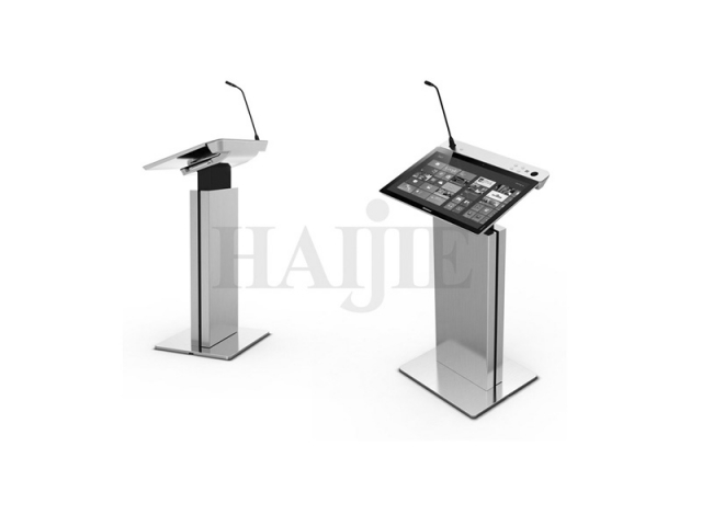 Digital Podium HJ-27L