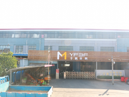 Ningbo Beifan Automatic Door Co., Ltd.