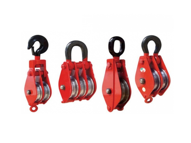 PULLEY SERIES