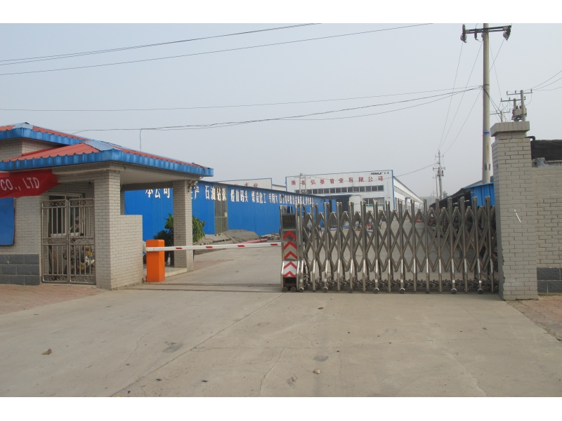 Hebei First Rubber Hose Co., Ltd.