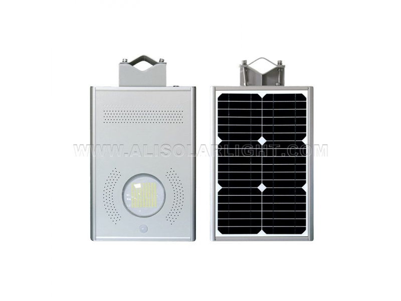 12W Solar Street Lights