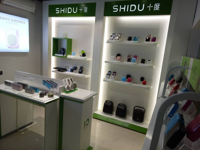 Shenzhen Shidu Digital Technology Co., Ltd