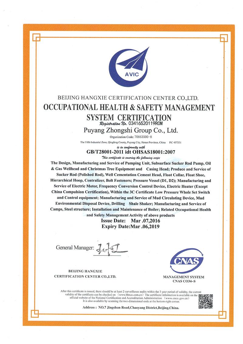 GB/T 28001/OHSAS 18001