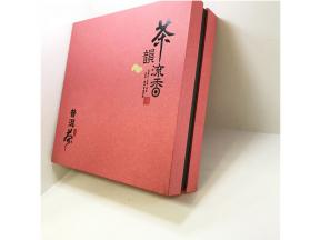 Fancy Paper Handcraft Box For Red Tea
