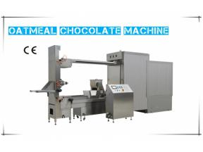 Oatmeal Chocolate Machine