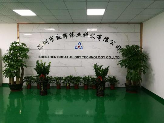 Shenzhen Juhui Weiye Technology Co., Ltd