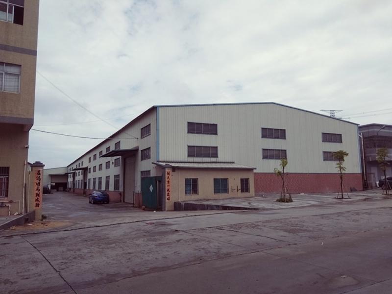 Dongguan Yuanrui Polyurethane Material Co., Ltd