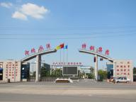 Hebei Yongyang Steel Sales Co., Ltd