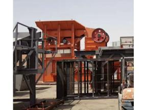 Jaw crusher 750*1060 weld machinery