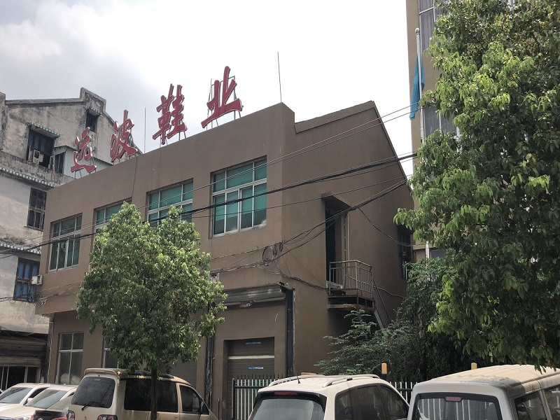 Zhejiang Yuanbo Shoes Co.,ltd