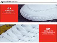CANVAS SHOES YB573