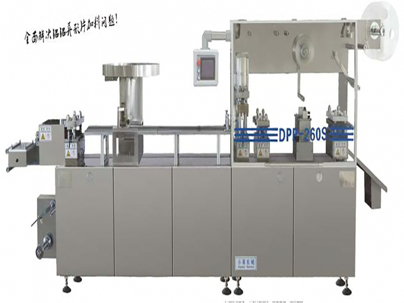 FLAT PLATE AL-PLASTIC(AL)-AL PACKING MACHINE