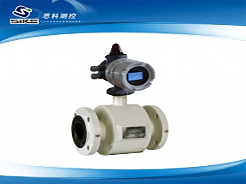 GPRS communication electromagnetic flowmeter