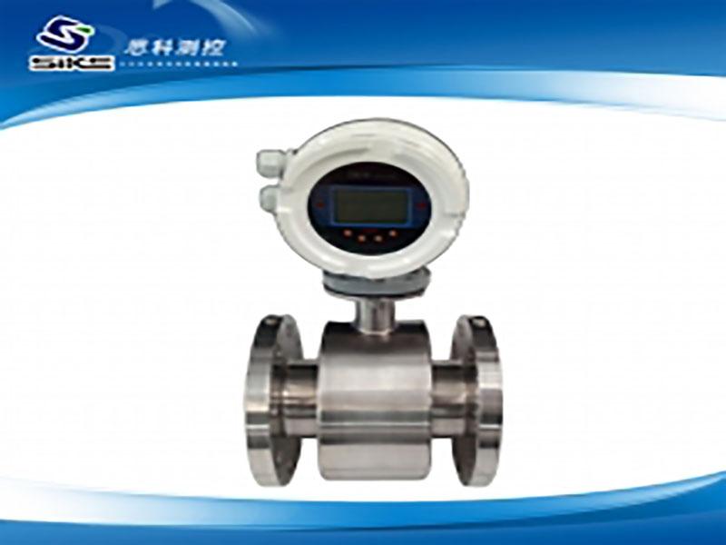 Stainless steel electromagnetic flowmeter