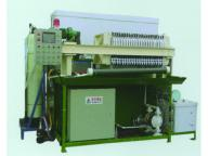 Ink sewage water treatment equipment