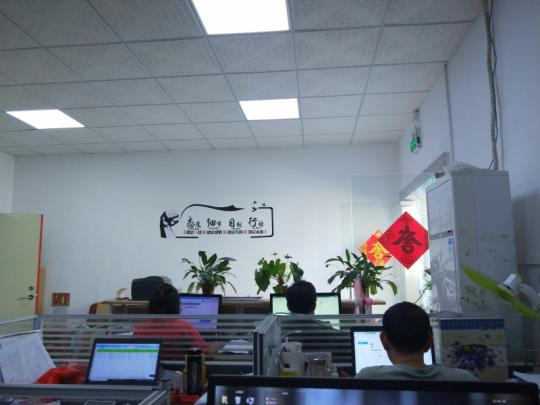 Shenzhen Karson Electronic Material Co., Ltd.