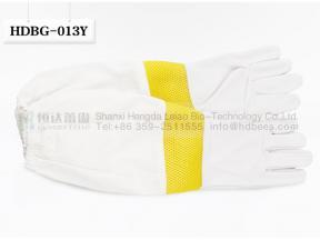 Beekeeping Gloves HDBG-013Y supplier